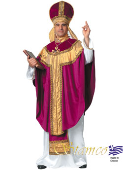 Costume Pope Of Rome
