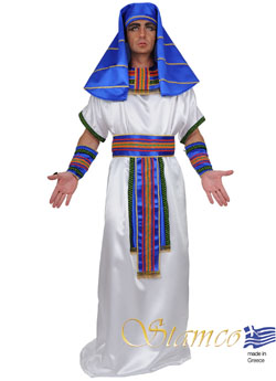 Costume Farao Of Egypt